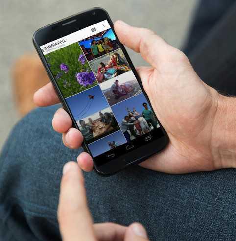 Motorola Galley app