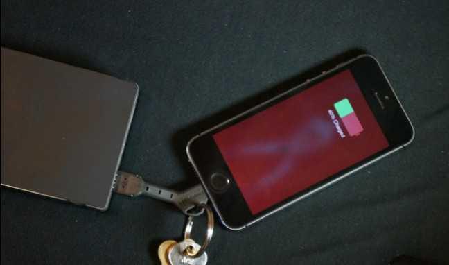 Nomand ChargeKey USB