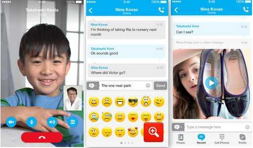 Skype iOS update