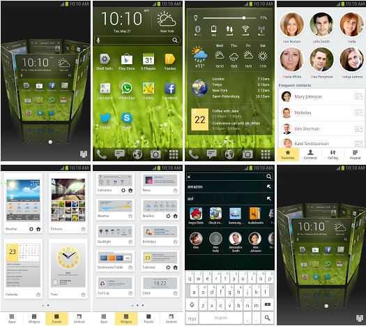 Yandex.Shell-screen