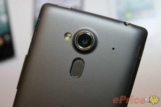 Acer Liquid Z5 | Arriva lo smartphone Android con launcher in stile Windows Phone