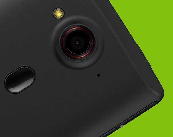 Acer mostra un'immagine di un nuovo smartphone che verrà presentato al MWC?