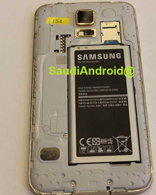 Galaxy S5 senza doppio flash LED, trapelano ancora immagini