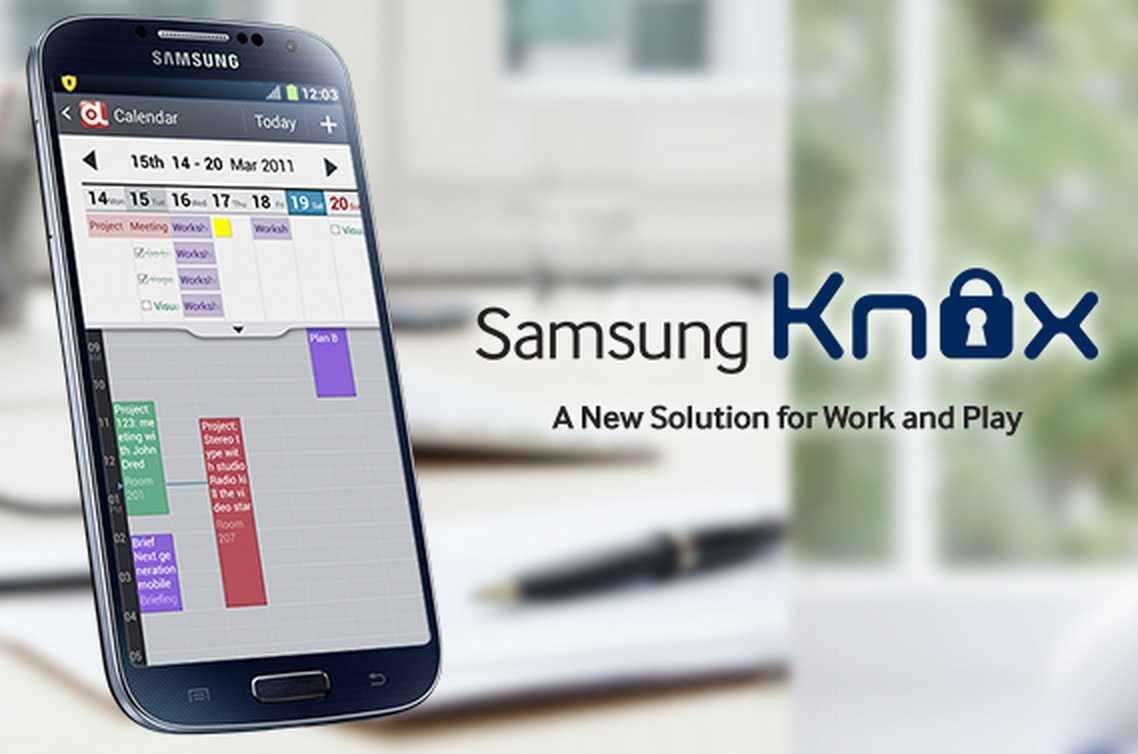"""Samsung riceve la """"medaglia d'oro"""" nella sicurezza per i dispositivi dotati di sistema KNOX!"""