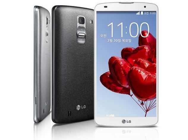 LG G Pro 2 Ufficiale