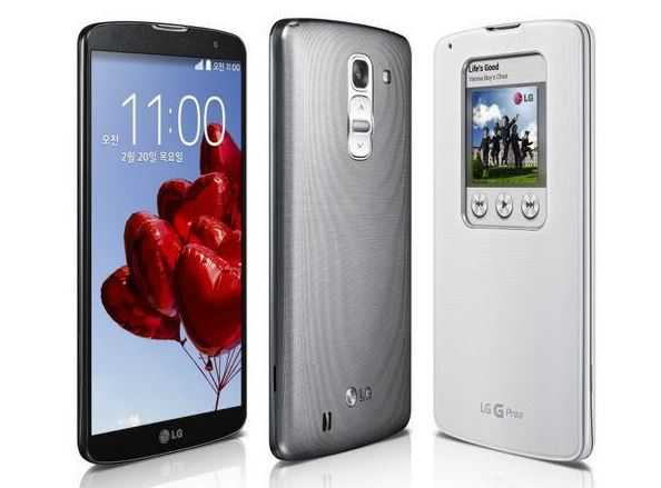 LG G Pro 2 Ufficiale   Arriva il vero antagonista del Galaxy Note 3!