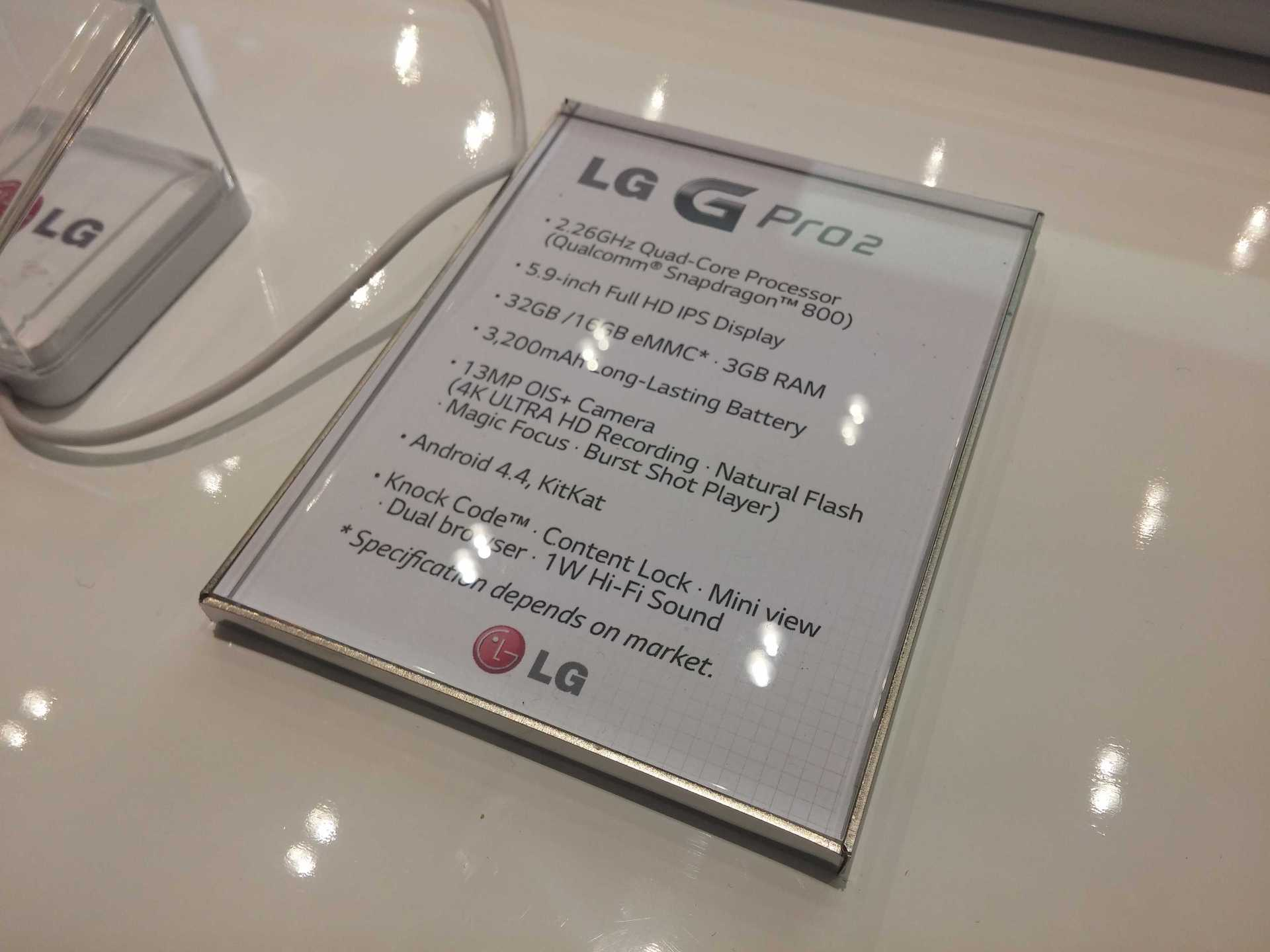 LG G Pro 2 confronto fotocamera con HTC One , iPhone 5s , LG G2 , Galaxy S4 e Xperia Z1