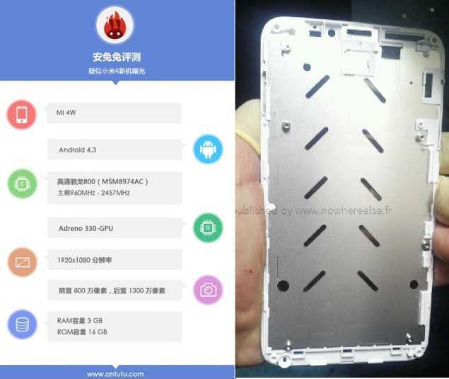 Xiaomi-Mi4 Antutu