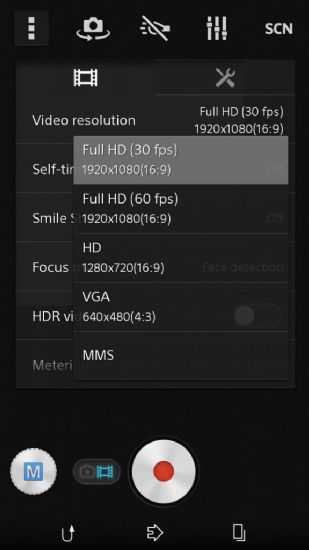Sony Xperia Z2, caratteristiche multimediali top per il nuovo Sony