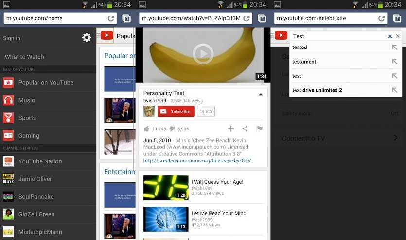 YouTube New Look
