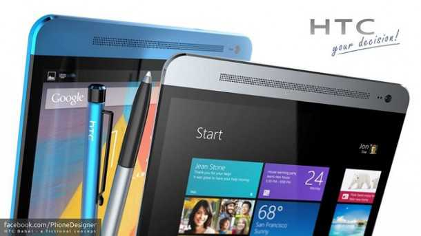 HTC Babel Concept: un tablet da 10″ che ospita Anroid e Windows