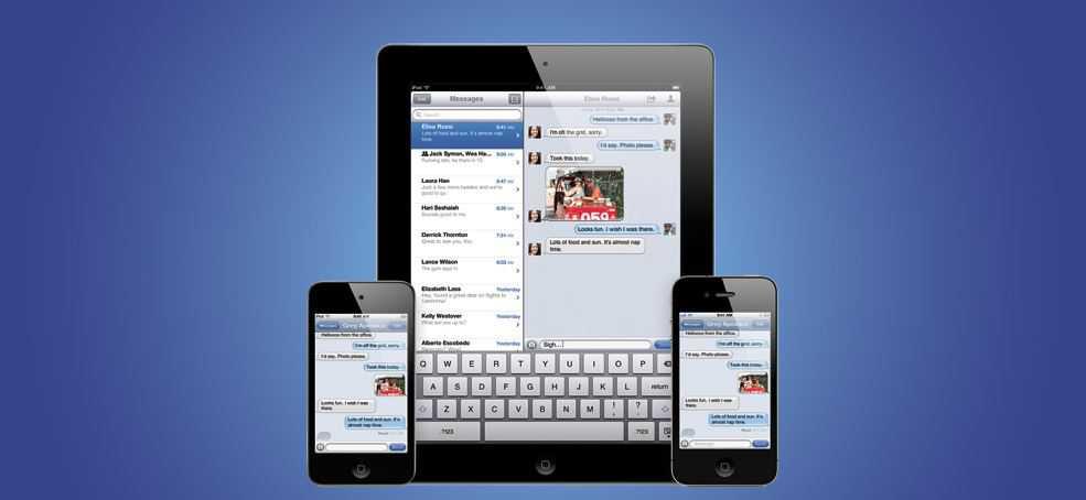 Facebook messenger iOS: aggiornamento per la gestione dei gruppi personali