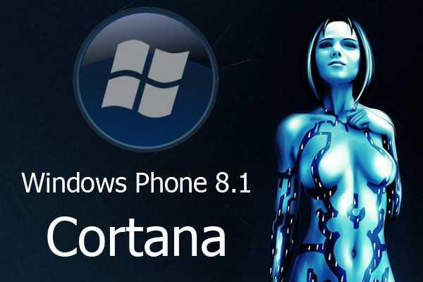 Cortana potrebbe debuttare nelle prossime settimane in Inghilterra e Cina
