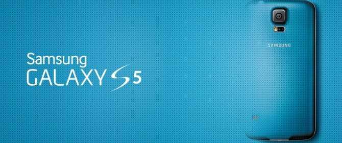 Galaxy S5 riceve un'aggiornamento per la stabilità prima del lancio