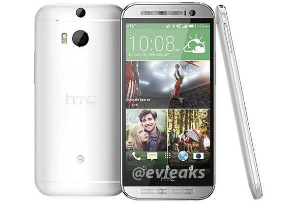 HTC Sense 6   Arriva un video leaked che svela diversi dettagli della nuova UI di HTC