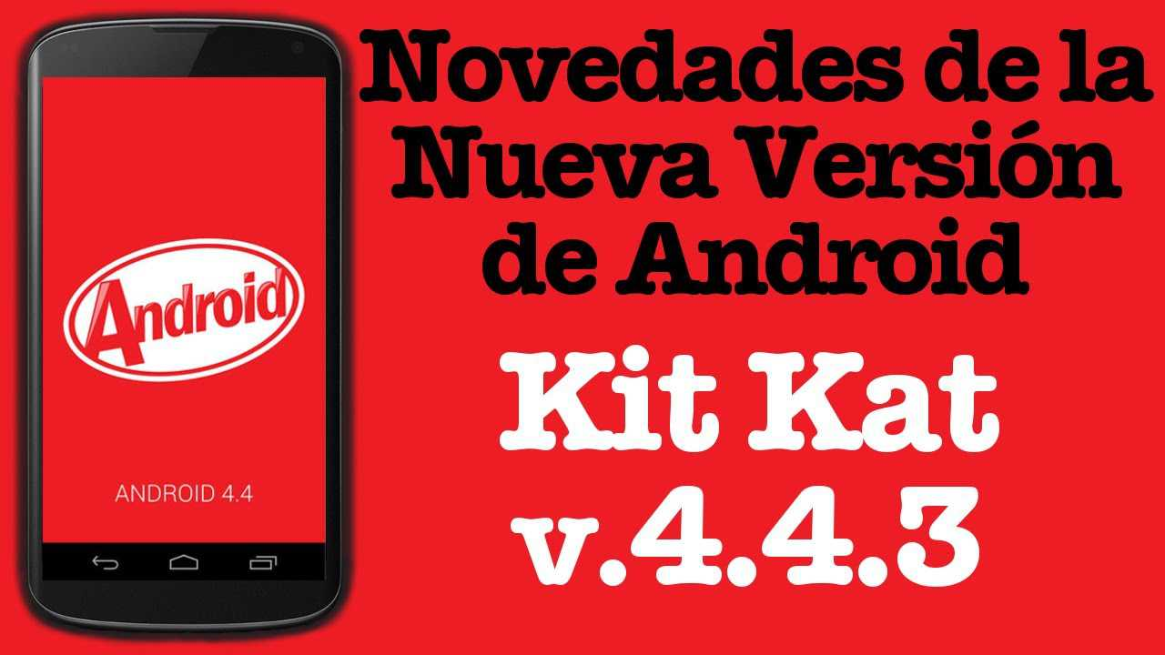 Nuovo Android 4.4.3 KitKat (build KTU72B ) in fase di test