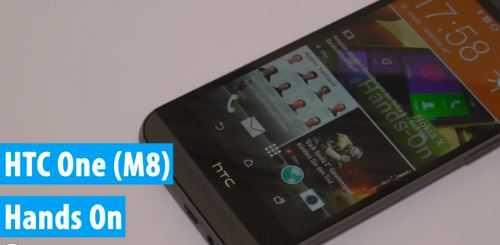 The All New HTC One | Nuovo video di 14 minuti svela tutti i dettagli del top di gamma 2014 HTC!