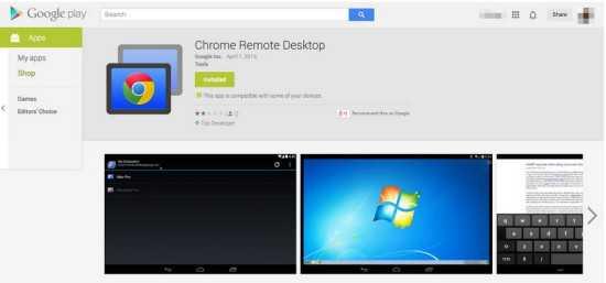 Chrome Remote Desktop arriva in beta nel Play Store