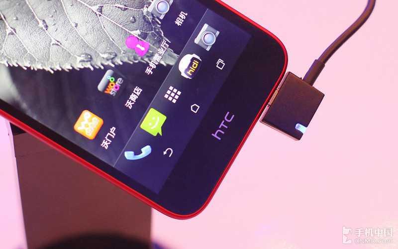 HTC Desire 616, smartphone Octa core a basso costo