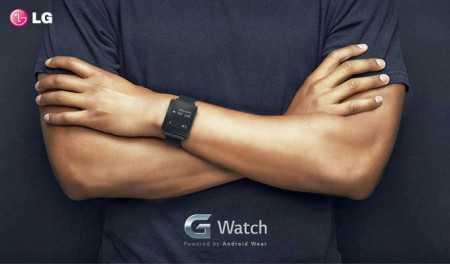 LG G Watch disponibile da Giugno a 199€!