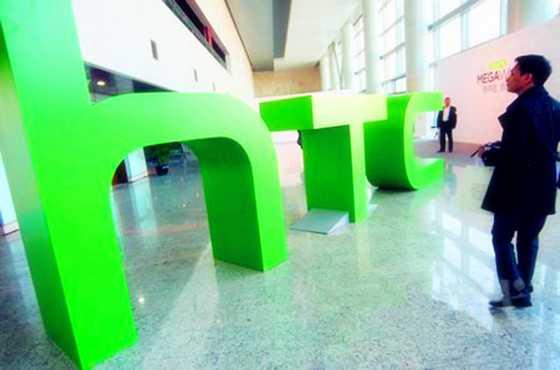 HTC One M8 | In arrivo una versione in plastica a meta prezzo?
