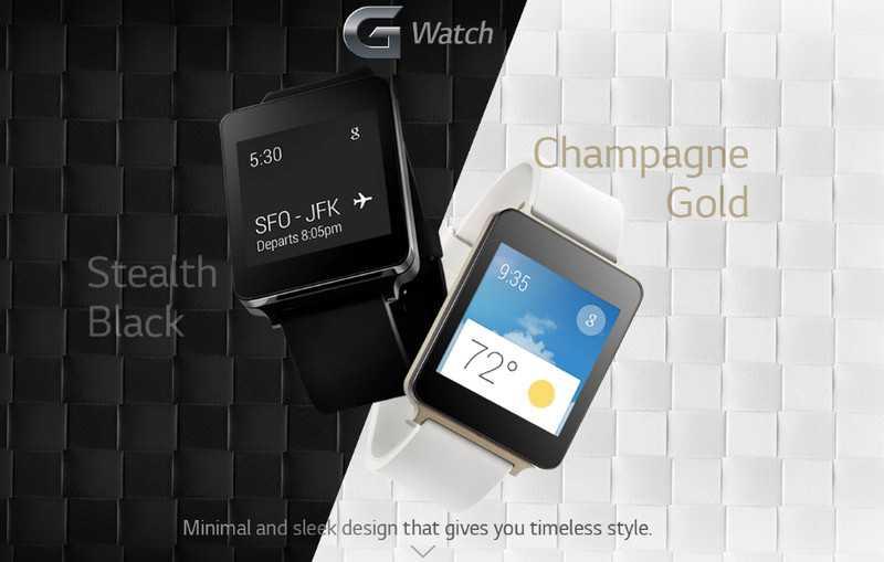Svelate le specifiche tecniche di LG G Watch | Snapdragon 400, 512 MB di Ram e 36h di durata per la batteria!