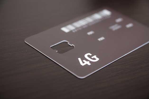 Smartphone con rete 4G: ecco i 5 migliori modelli a meno di 300 euro