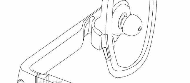Gear Blink patent