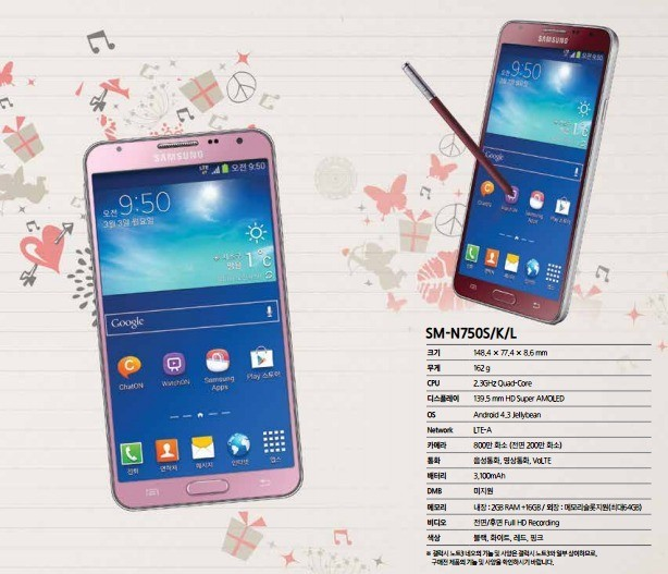 Galaxy-Note-3-Neo-red-pink