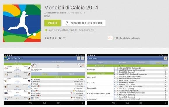 Mondiali-di-Calcio-2014-App-Android-su-Google-Play