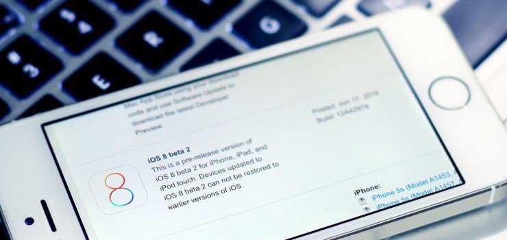 Svelate le migliorie apportate da IOS 8 Beta 2