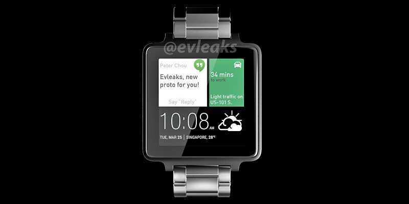 HTC fissa un evento per il 19 agosto: probabile lancio di Android Wear?