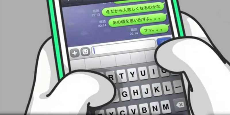 """Line per iOS e Android si aggiorna e introduce le """"Chat fantasma"""""""
