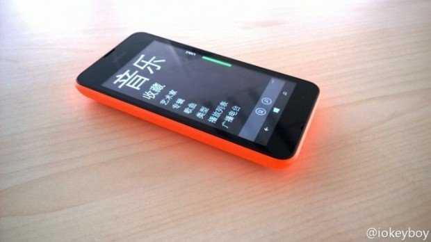 Anteprima foto del Nokia Lumia 530
