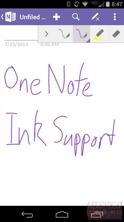 OneNote beta per Android aggiunge scrittura a mano e supporto per LG G3