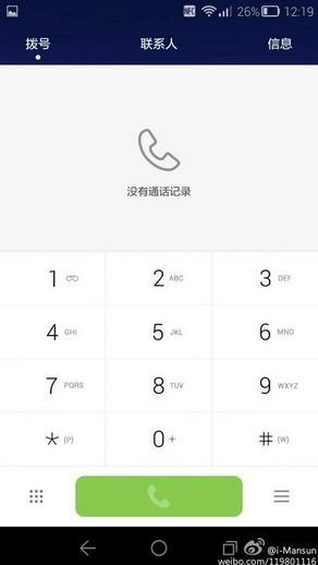 Huawei Emotion 3.0 UI in stile iOS 7 | Trapelano gli screenshot della nuova interfaccia