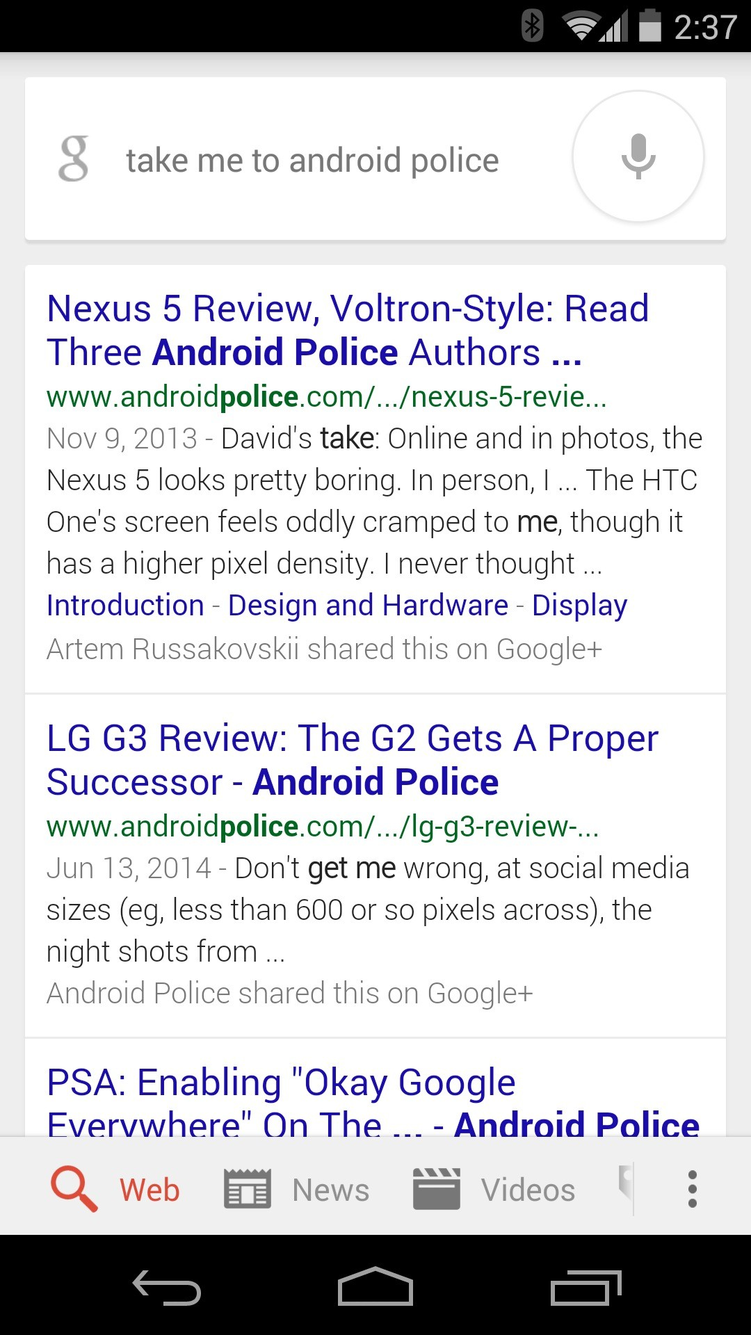 In arrivo le correzioni vocali per Google Now