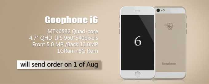 The GooPhone i6 è ufficiale: ecco il secondo clone di iPhone 6