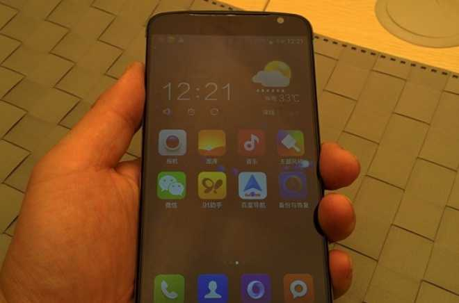 Wiko C1: ecco il clone di LG G3