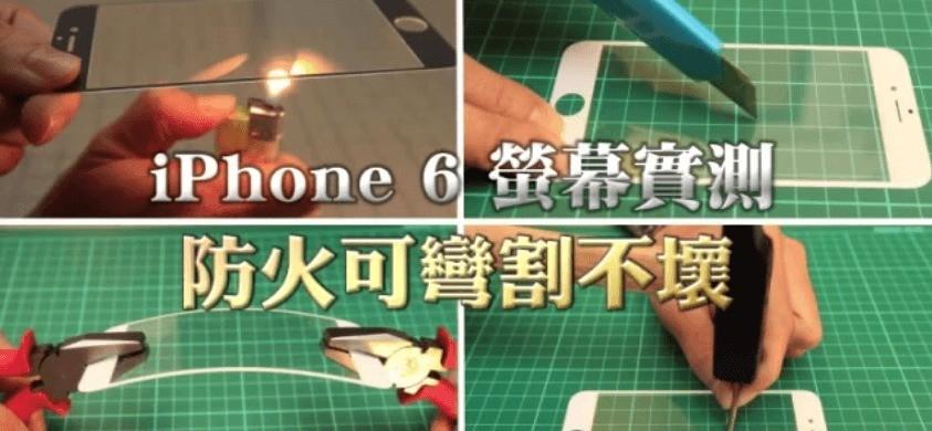Primo stress test per il vetro in zaffiro di Apple iPhone 6