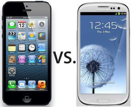 samsung vs phone
