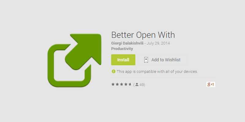 Come gestire le app di default su Android in modo flessibile