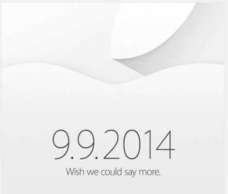 confermato l'evento Apple del 9 Settembre
