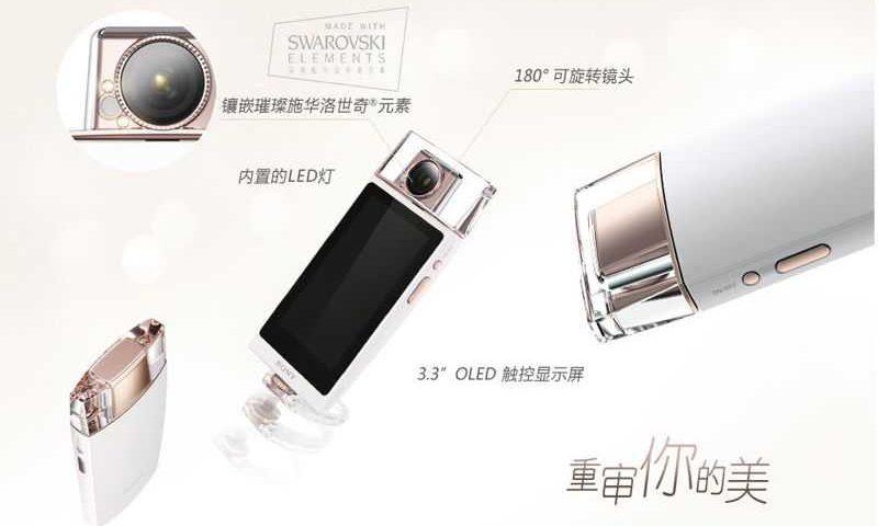 Arriva il Sony KW1 smartphone dedicato ai selfie simile ad un profumo e perfetto per la donna di classe!