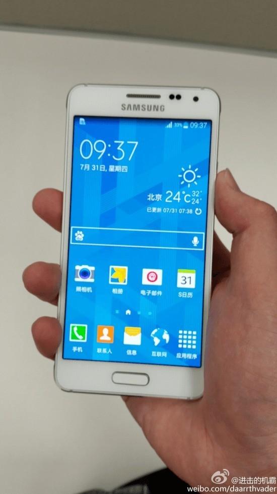 Samsung Galaxy Alpha: eccolo in versione bianca