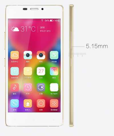 Gionee Elife 5.1