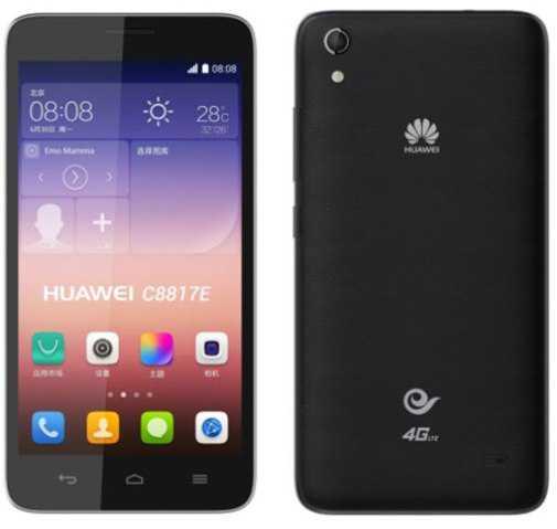 Huawei C88173