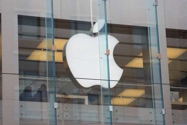 Apple Store offline per il lancio del pre ordine di iPhone 6