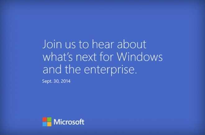 Microsoft presenterà Windows 9 il 30 Settembre. Ora è Ufficiale!