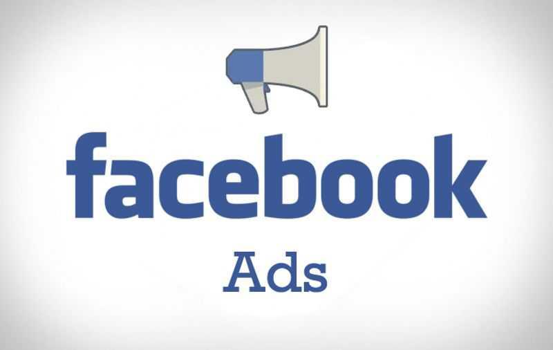 Facebook migliorerà le pubblicità chiedendoci perché non ci piacciono le attuali!